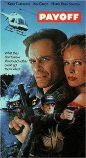 Расплата (1991)