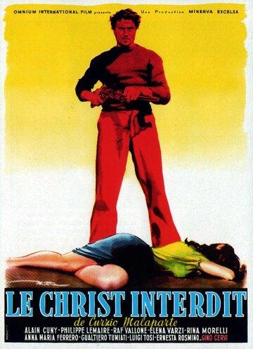 Запрещенный Христос (1951)