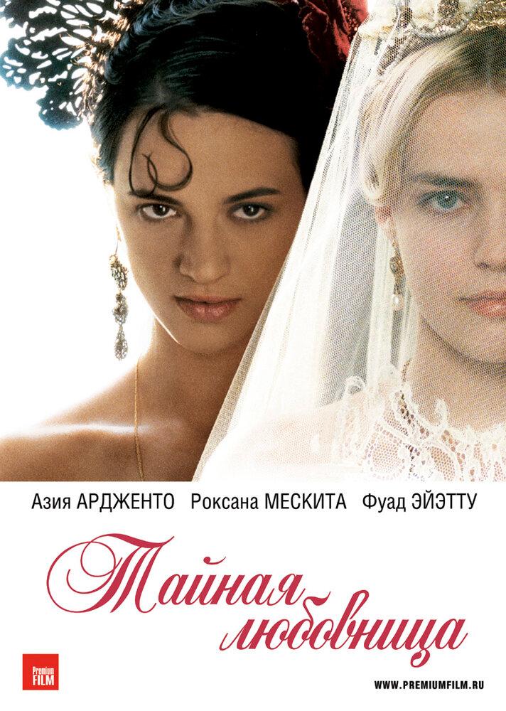 эротика фильмы в старой испании