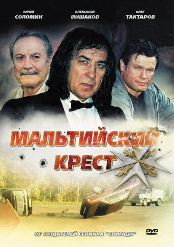 KP ID КиноПоиск 271699