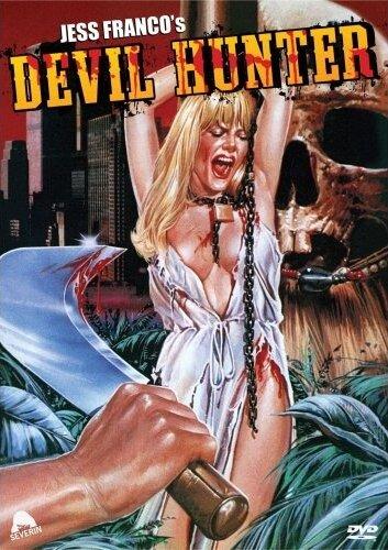 Сексуальный каннибал фильм 1980 г