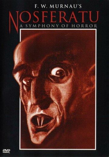 Носферату, симфония ужаса (Nosferatu, eine Symphonie des Grauens1922)