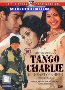 Танго Чарли 2005 | МоеКино
