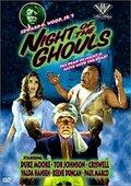 Ночь упырей (Night of the Ghouls)