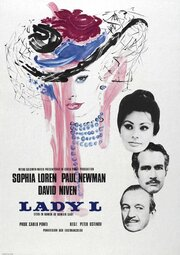 Леди Л (1965)
