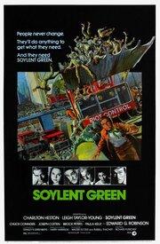 Зеленый сойлент (1973)