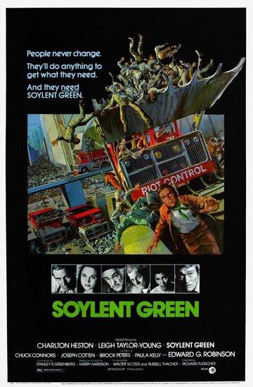 Зеленый сойлент (1973) полный фильм онлайн