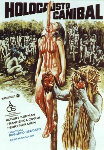�� ���������� (Cannibal Holocaust)