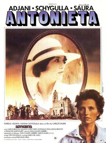Антониета