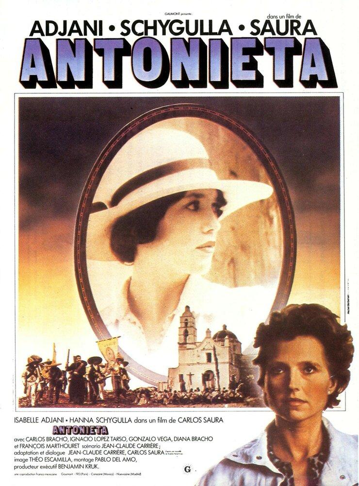 Download Antonieta - Saura Carlos Descargar Free