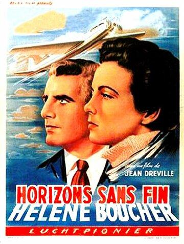 Бесконечные горизонты (1953)