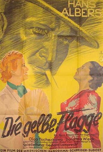 Желтый флаг (1937)