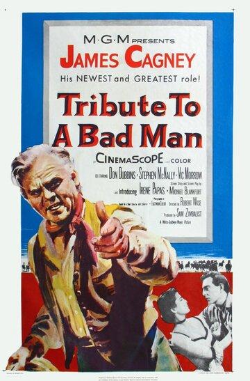 Похвала дурному человеку (1956)