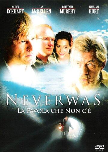 Страна Небывалия (2005)
