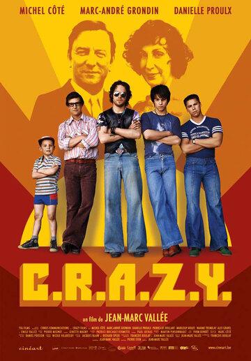 ������ C.R.A.Z.Y. (C.R.A.Z.Y.)