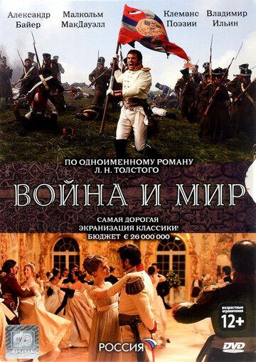 Кино Кавказская пленница