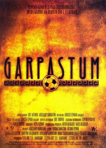 Garpastum (2005)