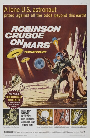 Робинзон Крузо на Марсе (1964)