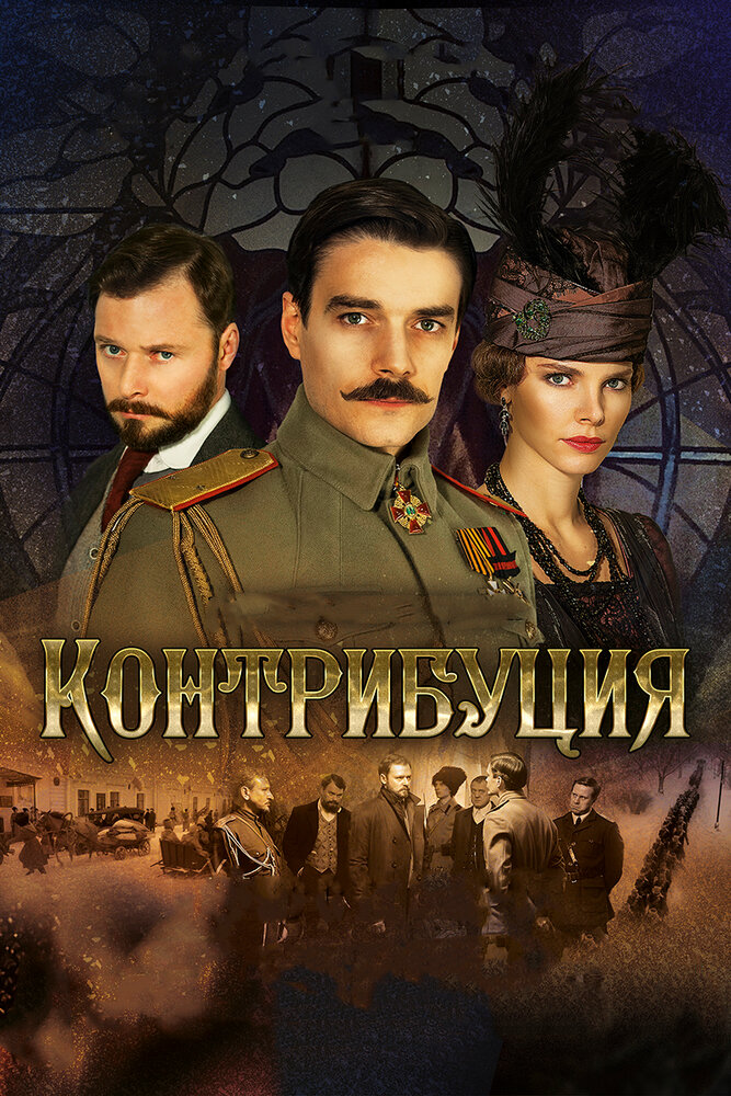 Особенности русской порки кино