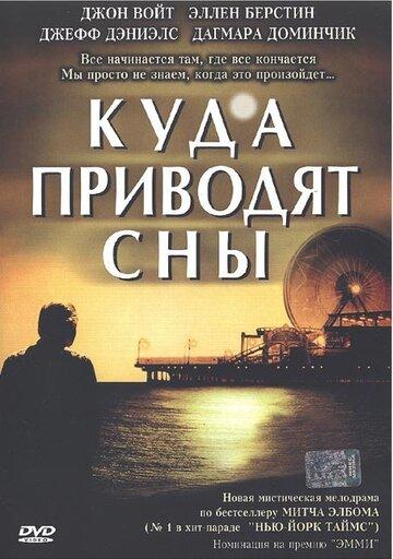 Кино Беовульф