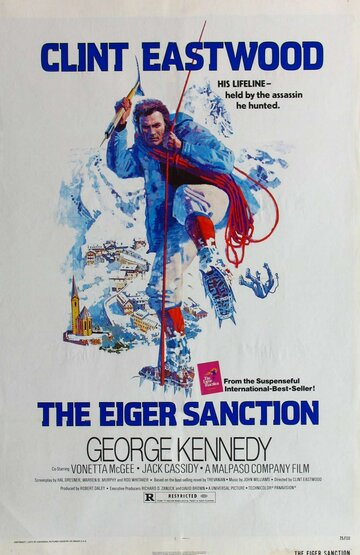 Санкция на пике Эйгера (The Eiger Sanction)