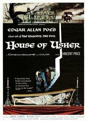 Дом Ашеров (1960)