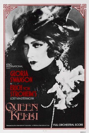 Королева Келли (1929) полный фильм онлайн