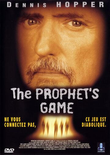 Пророк смерти (2000) — отзывы и рейтинг фильма