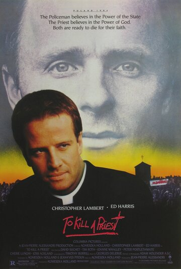 Убить священника (1988)