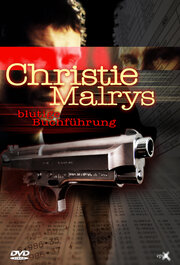 Двойная бухгалтерия Кристи Малри (2000)