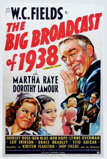 Большое радиовещание в 1938 году (The Big Broadcast of 1938)