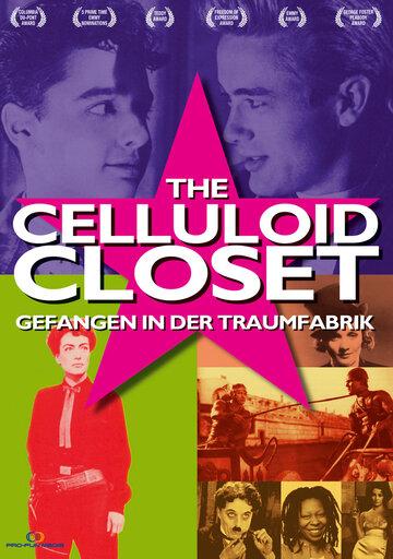 Постер к фильму Целлулоидный шкаф (1995)