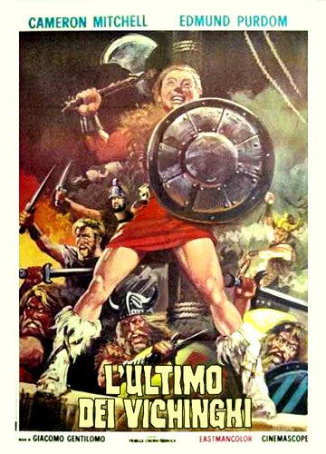 Последние викинги (1961)