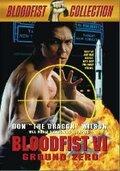 Кровавый кулак 6: Нулевая отметка