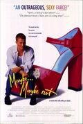 Самый желанный мужчина (1994)