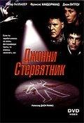 Джонни Стервятник (1998) — отзывы и рейтинг фильма