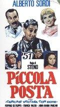 Маленькая почта (Piccola posta)