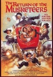 Возвращение мушкетеров (1989)