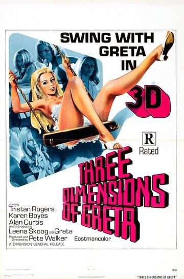 Четыре измерения Греты (Four Dimensions of Greta)
