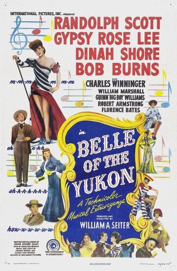 Красавица Юкона (Belle of the Yukon)