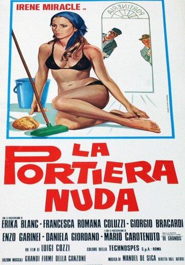 Голая консьержка (1976)