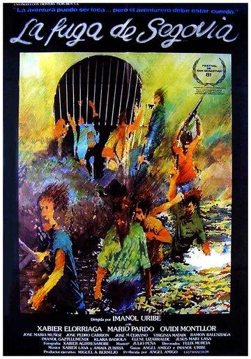 Фуга Сеговии (1981)