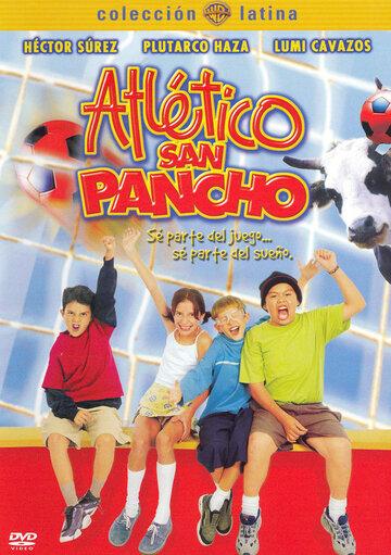 Атлетико Сан-Панчо (2001)