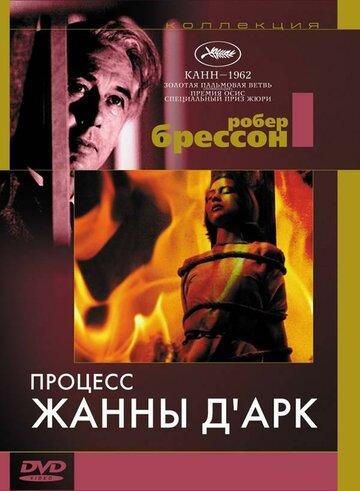 Кино Приключения Дигимонов