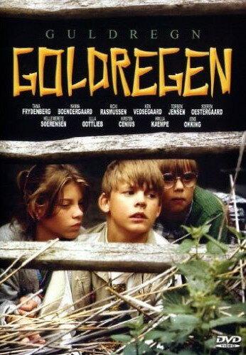 Золотые дожди (1988)