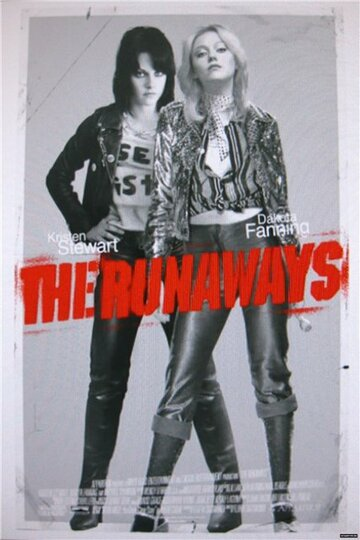 Ранэвэйс (The Runaways)