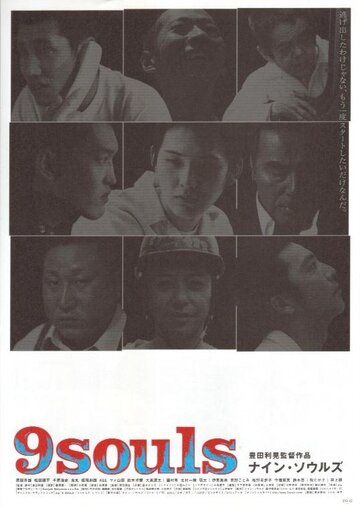 Кино Тиккун