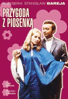 Приключение с песенкой (1968)
