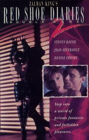 Дневники `Красной Туфельки` 2: Двойная дерзость (1992)