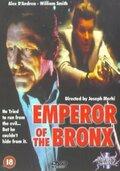 Император Бронкса (Emperor of the Bronx)